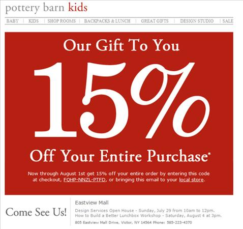 Potterybarn coupon codes